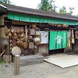 wooden baskets shop at Edo Wonderland in Nikko, Totigi (Tochigi) , Japan