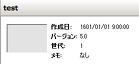2014-03-03_221224
