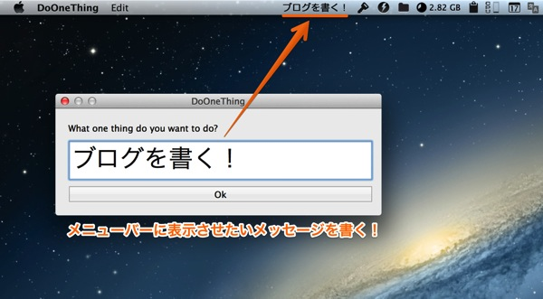 Mac app productivity doonething2