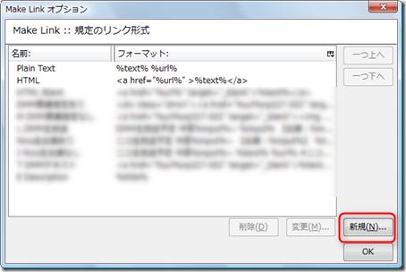 2012-07-10_19h38_25
