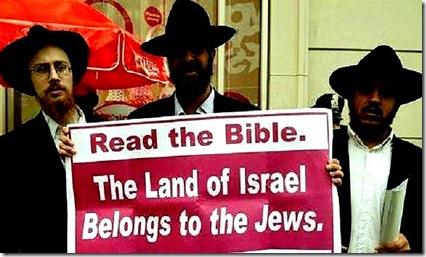 Israel Belongs to Jews