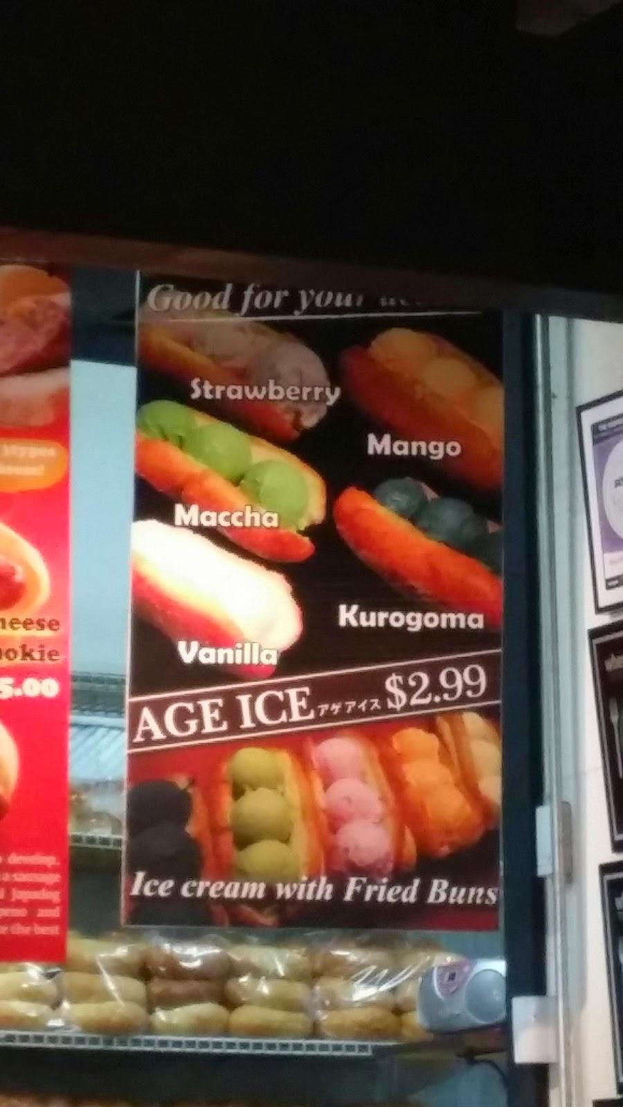 Ice Cream Hot Dog Osaka