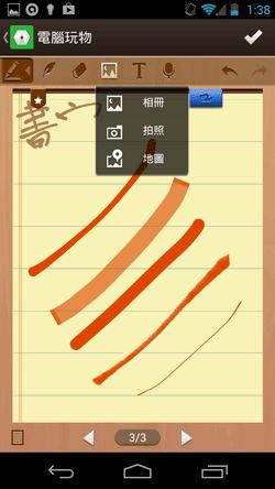 妙筆-11