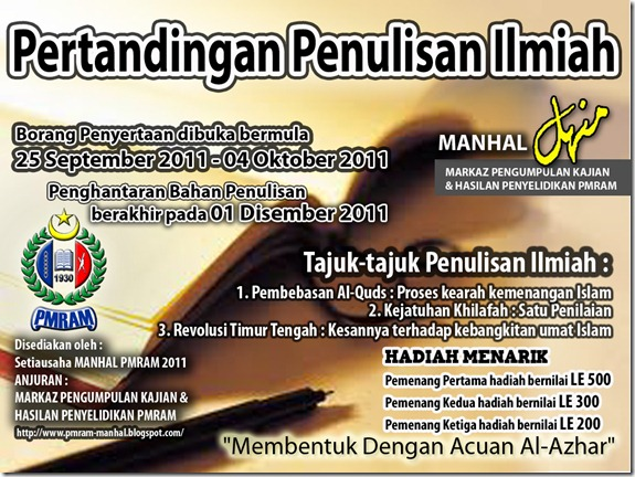 Pertandingan MANHAL 12