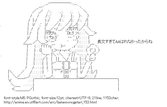 Bakemonogatari,Oshino Shinobu
