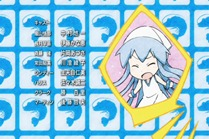 [FFF] Shinryaku!! Ika Musume OVA - 01 [DVD][480p-AAC][71A0BE68].mkv_snapshot_22.50_[2012.08.21_14.27.07]