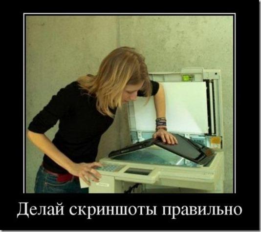 http://lh3.ggpht.com/-MyVPjEuo6K4/T--AINZ_3oI/AAAAAAADP2o/3xe12DCFaoY/clip_image006%25255B4%25255D%25255B2%25255D.jpg?imgmax=800