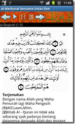 aleeflammeem-m-mathurat_thumb