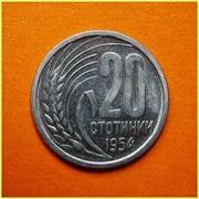 20 Lev Bulgaria