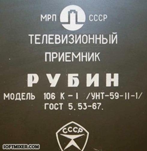 rubin106_14_thumb%255B4%255D_thumb%255B7%255D