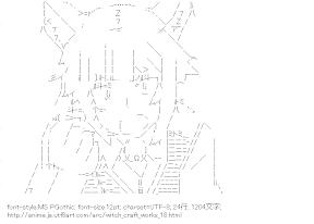 [AA]倉石たんぽぽ (ウィッチクラフトワークス)