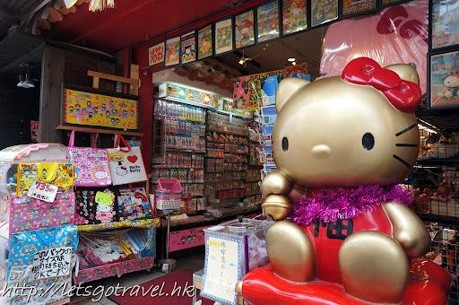 20111231okinawa020.JPG