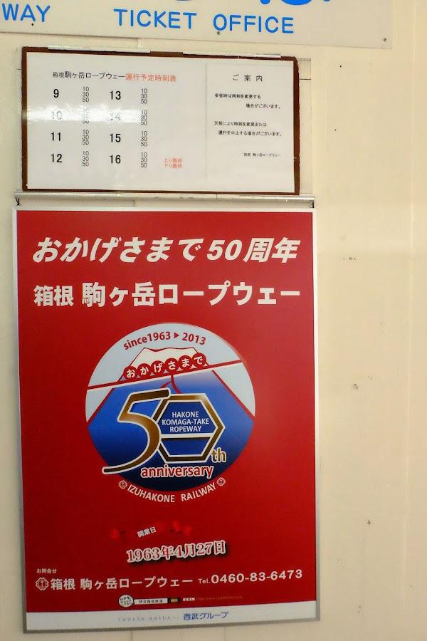 DSCF0510.JPG
