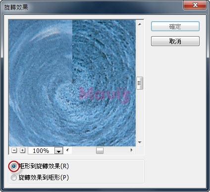 2011-8-9 下午 10-01-28.jpg