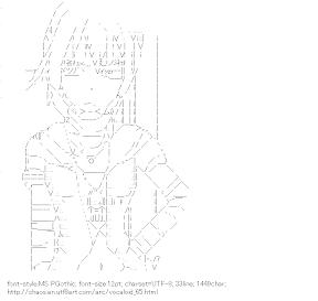 [AA]Akita Neru (VOCALOID)