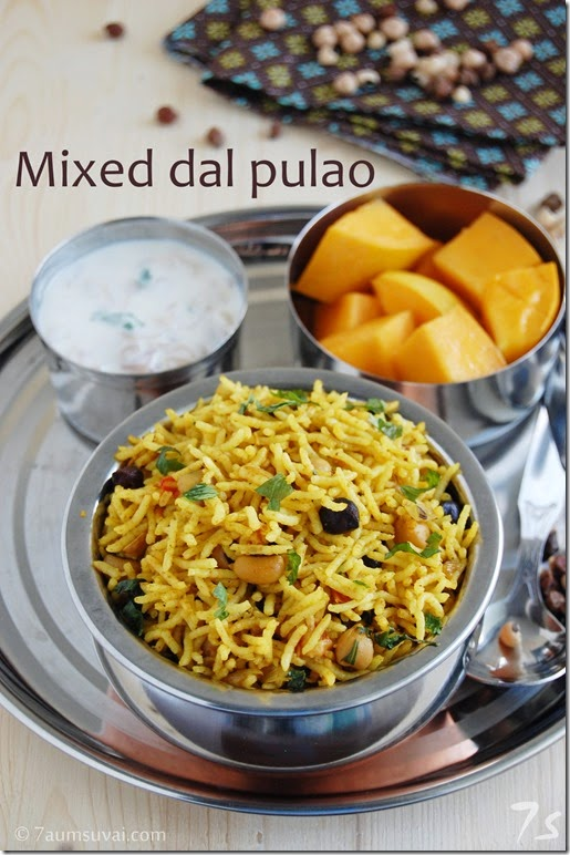 Mixed dal pulao