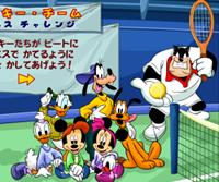 Disney-Tenis