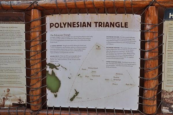 玻里尼西亞文化大三角