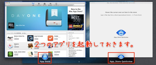 1Mac AppStore Quickview