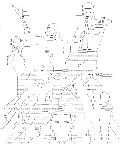 アサシン ダンス (フェイト/ゼロ)