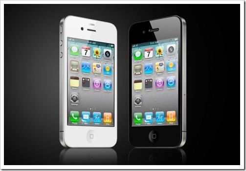 photo-iphone-4-3-550x375