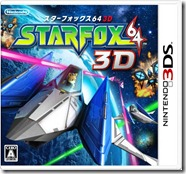 star_fox_64_3d_boxart