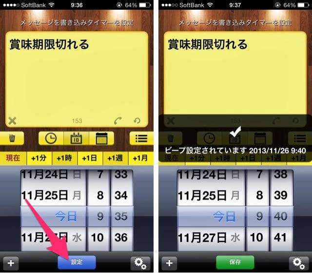 写真_2013-11-26_10_14_09-2.jpg