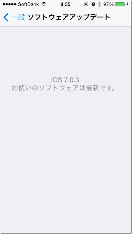 IMG_8706