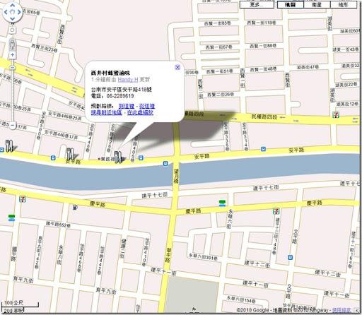 台南古蹟美食導覽地圖