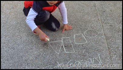 15 ways to use side walk chalk as a teaching tool - work on geometry - ideas from Raki's Rad Resource