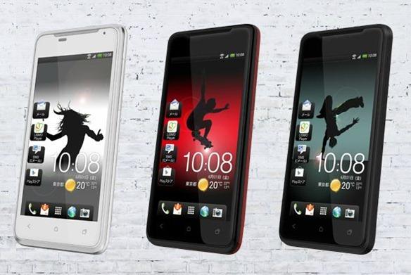 HTC-J