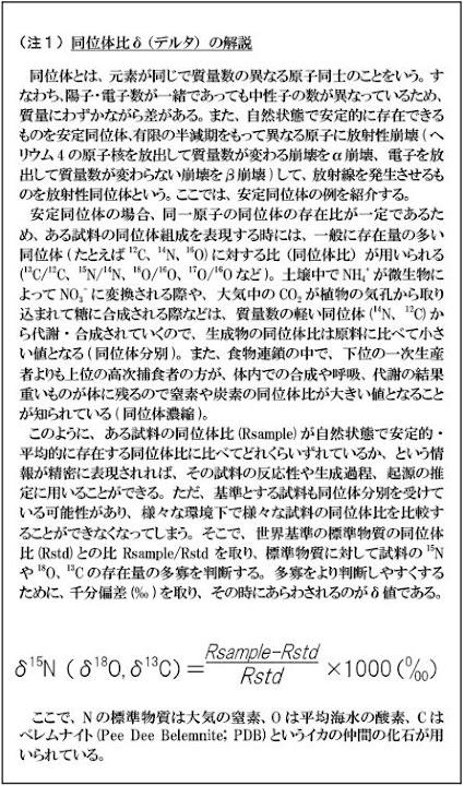 hukusima_1.jpg