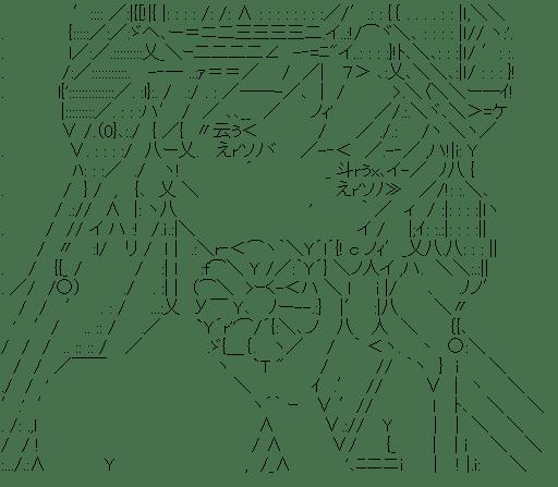 忍野忍 ドーナッツ (化物語)