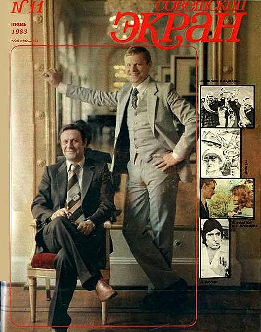 Sovet_ekran_1983_11