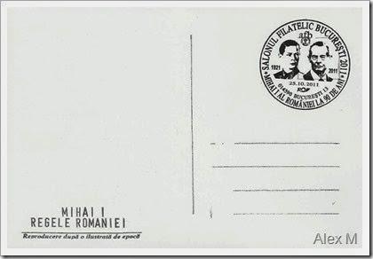 Mihai-verso