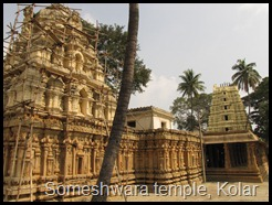 Kolar: Shadow of the ancient Kuvalapura