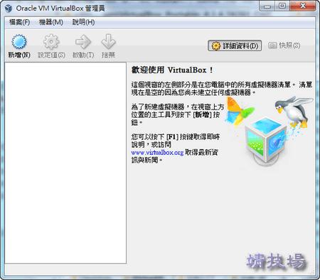 virutalbox