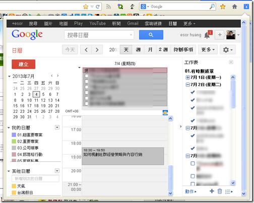 google calendar pop-01