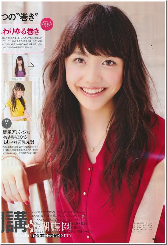 Matsui_Airi_with_Magazine_01