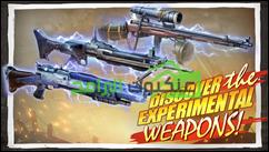 أسلحة إختبارية ذات قدرات نارية هائلة فى لعبة الحرب العالمية الثانية Brothers in Arms® 3