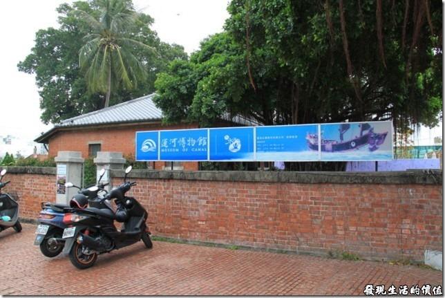 台南-運河博物館01