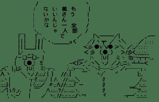タイガー&バーナビー「もう全部 楓さん一人でいいんじゃないかな」(タイガー&バニー)