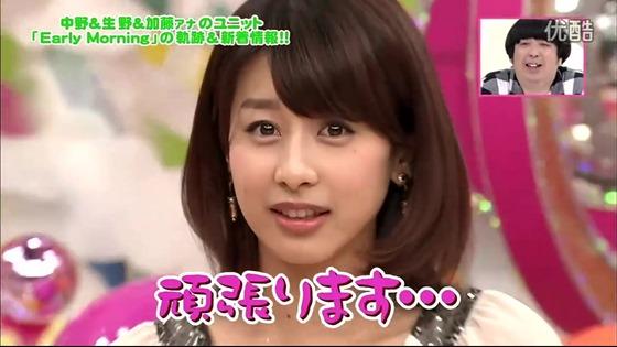 加藤綾子作曲.mp4_20130708_011803.701