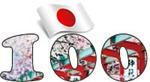 idosos no Japão