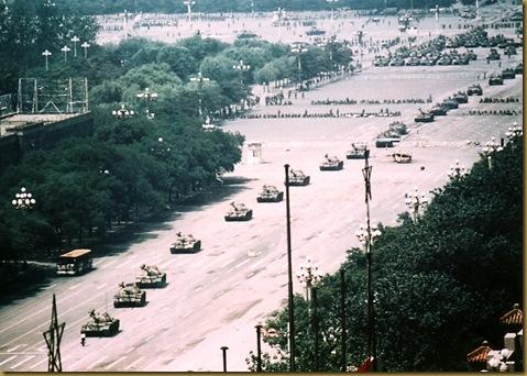 Неизвестный бунтарь Пекин 4 июня 1989 года