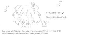 [AA]アリス・カータレット 歌 (きんいろモザイク)