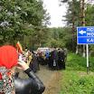 Крестный ход в п. Соленое на Кубани, Мостовской район, на источник в честь Иверской Богородицы, которая сходила за 40 дней с Иверской горы до приезда Царя Николая в 1914 году.
