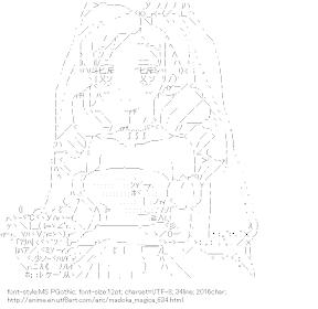 [AA]Tomoe Mami Dress (Puella Magi Madoka Magica)