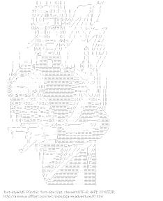 [AA]花京院典明 (ジョジョの奇妙な冒険)