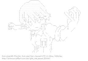 [AA]Isobe Noriko (Girls und Panzer)